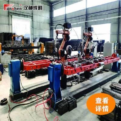 0.8mm薄管焊接机器人生产线