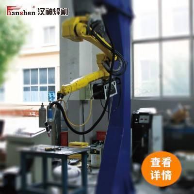 机器人倒挂氩弧焊接工作站
