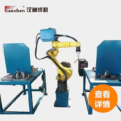 五金件机器人焊接工作站