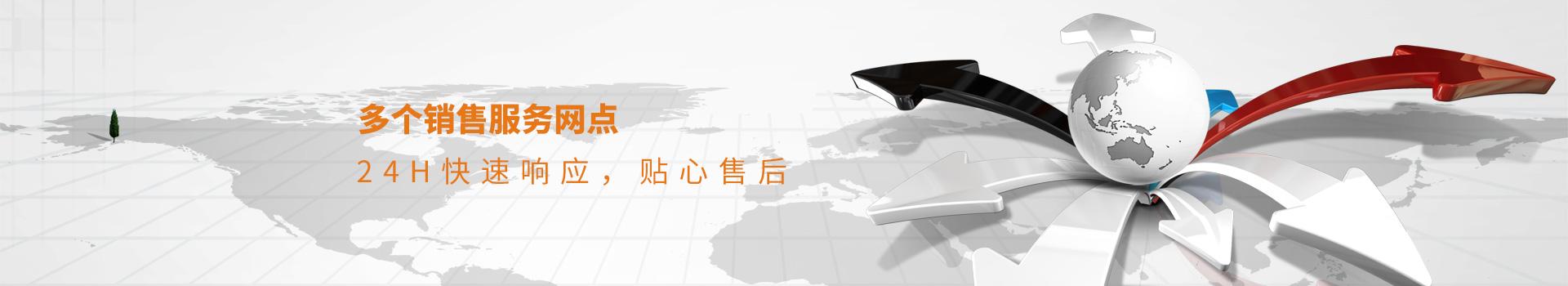 汉神-多个销售服务网点 24H快速响应,贴心售后