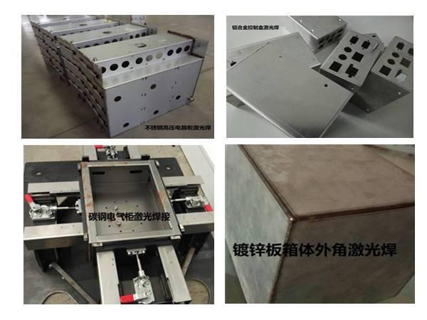汉神-焊割设备