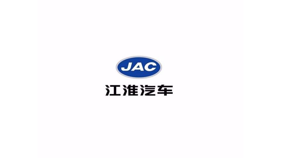江淮汽车集团股份有限公司-汽车传动齿轮激光焊接专机