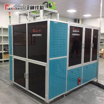 密封件光纤激光焊接成套设备