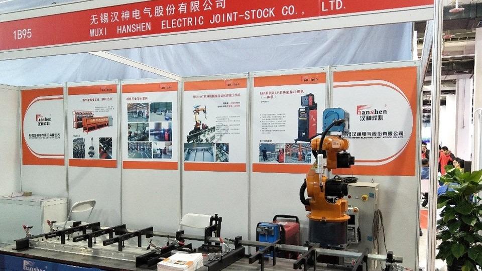铝模板焊接机器人项目案例