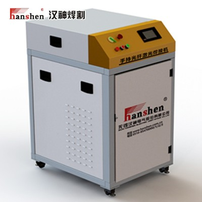手持-激光焊接机