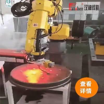 中厚板机器人焊接工作站