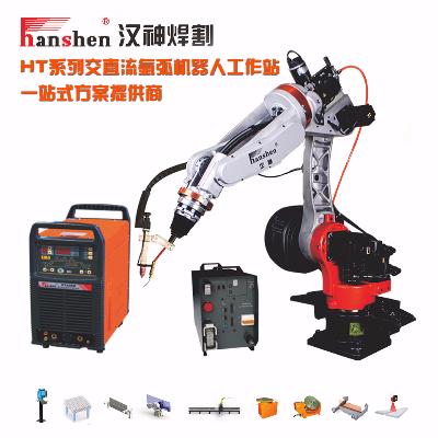 HT交直流氩弧焊机器人工作站