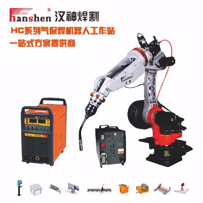 HC气保焊机器人工作站