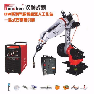DW数字化气保焊机器人工作站