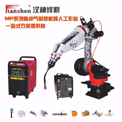 MP脉冲气保焊机器人工作站